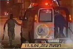 UN Ambulance being used by gunmen in Gaza